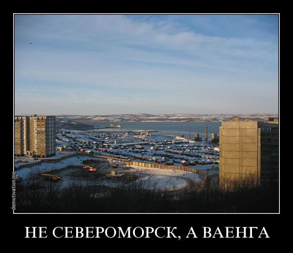 Euro Truck 2, Severomosk histoire.