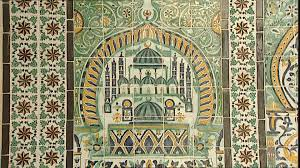 History of Kairouan
