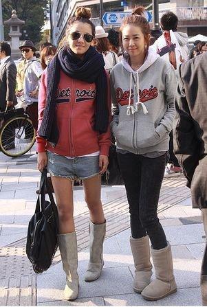 Women Ugg Boots - Ugg Boots Art