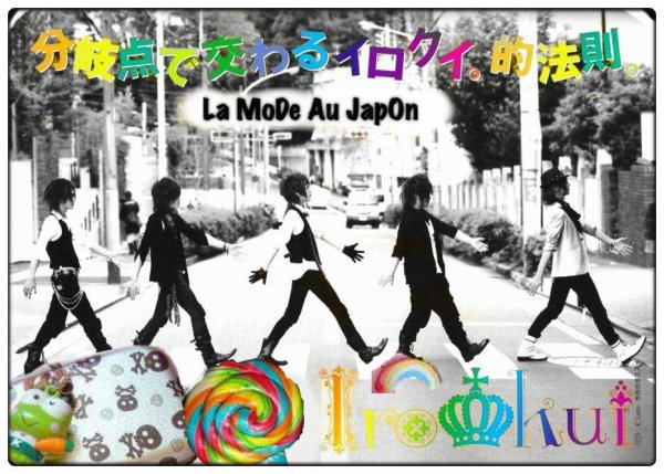 ☆ Fashion Japan Style ☆