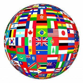 De quelle pays viens tu ?