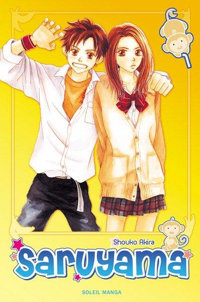 Manga n°3 : Saruyama