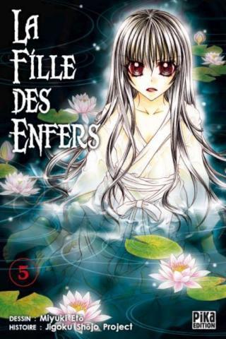 Manga n°4 : La Fille des Enfers