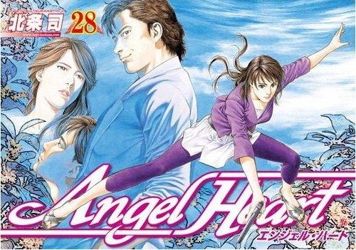 City Hunter (Nicky Larson) et Angel Heart