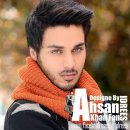 Pictures of AhsanKhan005