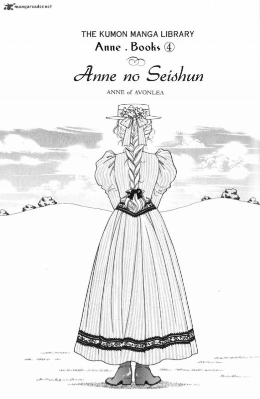 Anne no Seishun