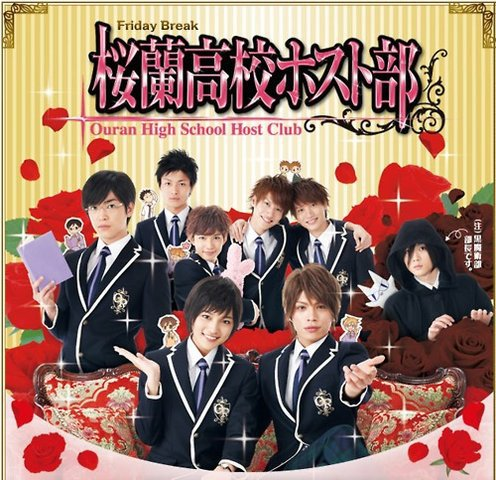 Ouran High School Host Club (Drama)