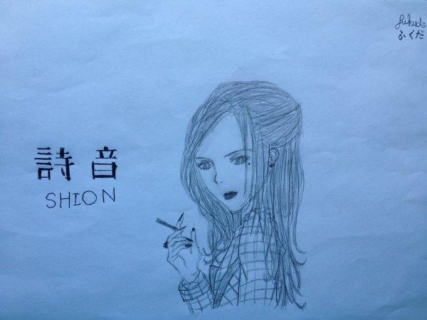 Shion du manga Nana! ^.^