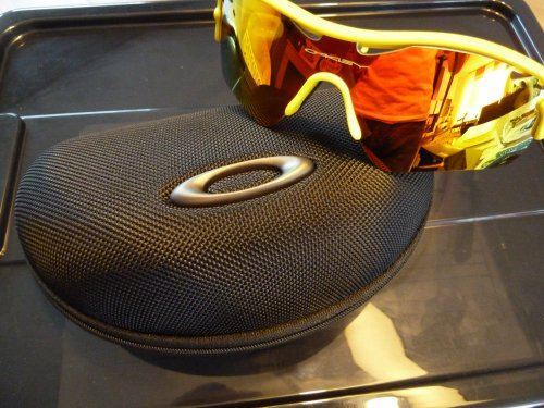 LOT TOMBOLA VTT N°1 : LUNETTE OAKLEY RADAR offerte par POGNY OPTIQUE