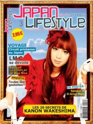 Les meilleurs magazines sur l'asie.