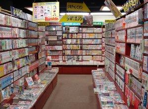 Librairies de manga