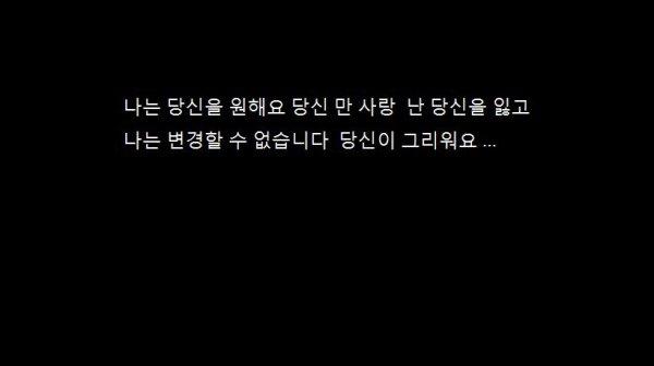 Bonjour! Une traduction s'il vous plais? :D
