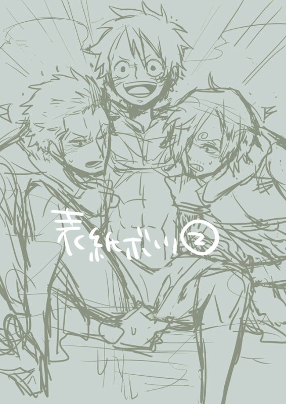Monster trio : In the Bath Part 2