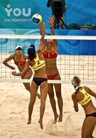"""Spécial """"Le sport féminin ne peut-il être médiatisé que par le glamour"""" - Image n° 4/6 ?..."""