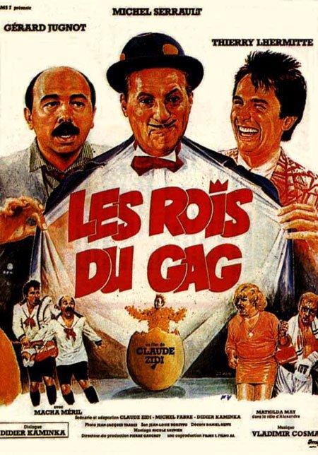 """Spécial """"LE(S) ROI(S) DU GAG"""" - Affiche n° 1/2 !..."""