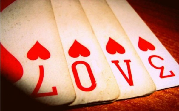 Parce qu'un grand amour n'est jamais écrit d'avance ...