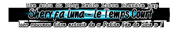 Sheryfa Luna - Le Temps Court (audio)