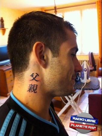Les tatouages des auditeurs !