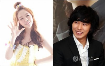 SungMin des SUPER JUNIOR, interressait par MinAH ?