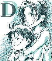Portgas D .Ace & Monkey D .Luffy <3