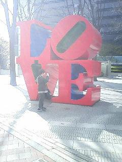 LoVe MakEs mE StronG