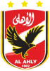 AL-AHLY  LE  CAIRE,  EGYPTE