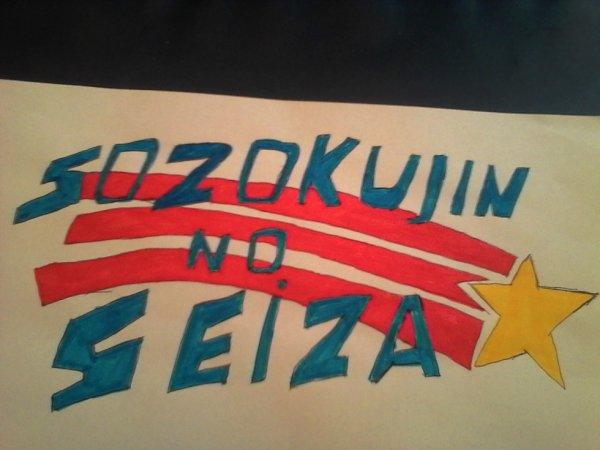 Sozokujin No Seiza