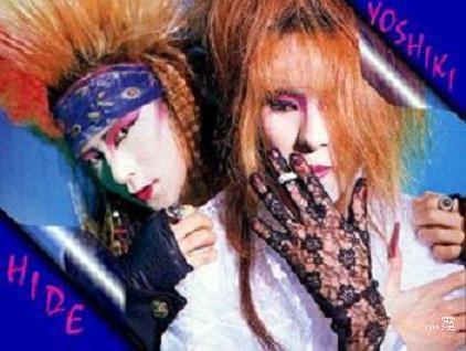 Je vais vous parler d'un groupe merveilleux, le meilleur groupe japonais! Un groupe mythique!
