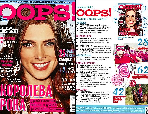 • DIVERS - Découvrez les scans du magazine ukrainien OOPS où Ash' faisait la couverture