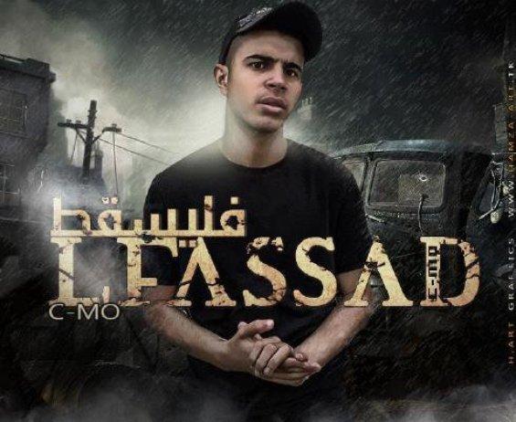 C-mo - Falyase9ot Lfasad
