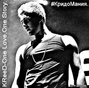 VINTAGE RUSSIAN EGOR #KREED
