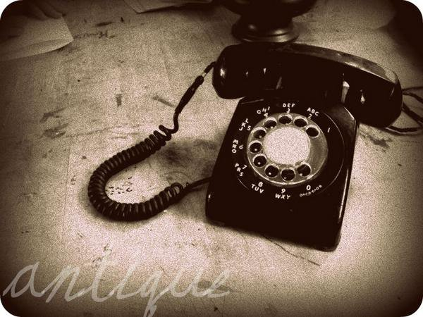 No curatin call