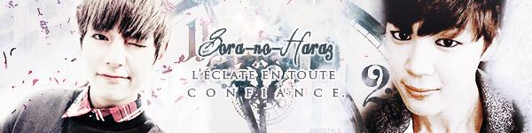 Mon Blog + A Venir