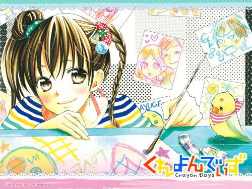 "Merveilleux Watashi Ga Motete Dousunda 01 Vostfr articles de emymo taggés ""school life ♥"" - blog de kayashira"
