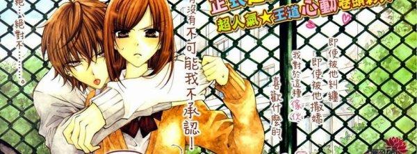 "Watashi Ga Motete Dousunda 01 Vostfr articles de emymo taggés ""school life ♥"" - blog de kayashira"