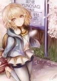 Photo de fan-manga-58