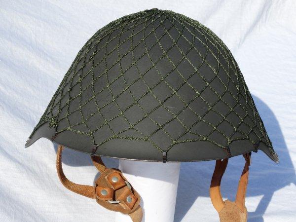 German Nationale Volksarmee NVA Helmet