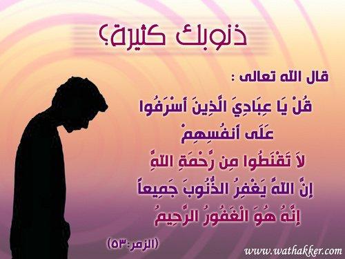 تب الى الله قبل الموت