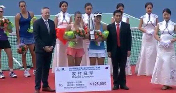 Hingis remporte son 39ème titre en double à Wuhan