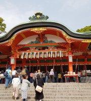 Fushimi Inari-Taisha  (伏見稲荷大社)