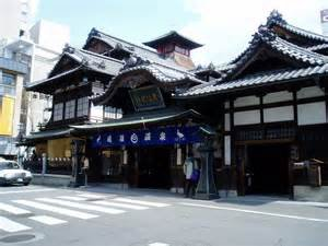 Sources chaudes : Onsen 温泉