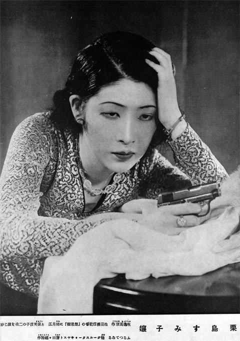 Sumiko Kurishima (1902-1987)