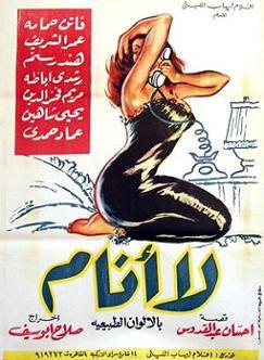 Salah Abousaif