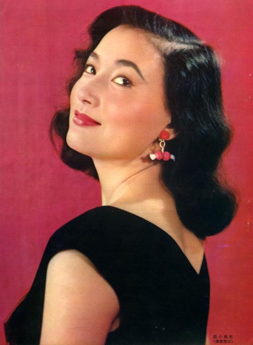 Julie Yeh Fung