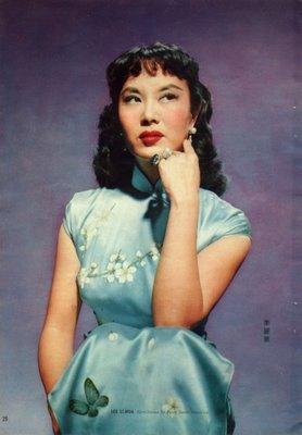Li Hua Li