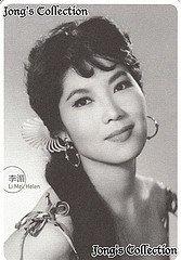 Dualité de la plus belle actrice asiatique