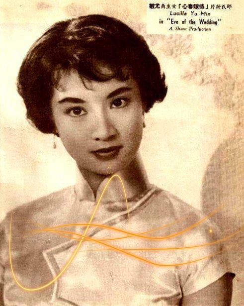 Lucilla You Min