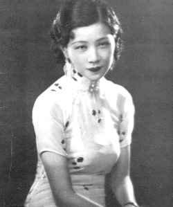 Qui est la plus belle asiatique?