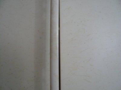 Baguette D Angle Plafond baguette d'angle et plafond que sera dans les wc . trouve que se