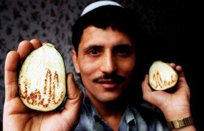 Allah dans un legume